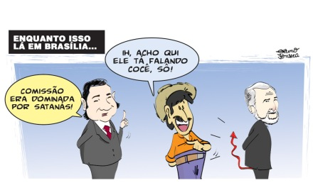 charge genoino